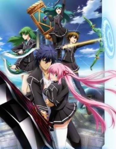 Hagure Yuusha no Aesthetica next episode air date poster