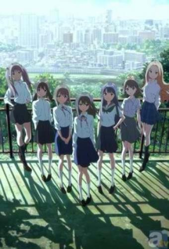 Wake Up, Girls! next episode air date poster