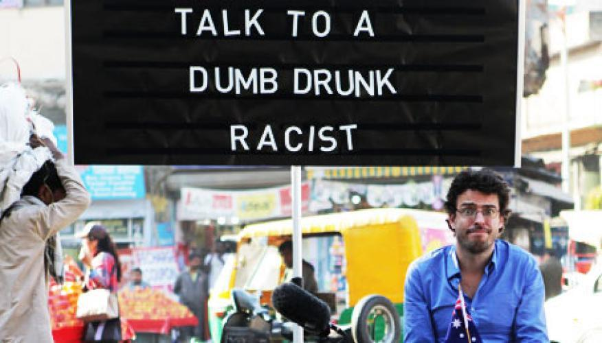 Dumb, Drunk And Racist next episode air date poster