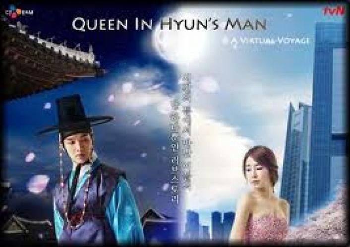 Queen Inhyun's Man next episode air date poster