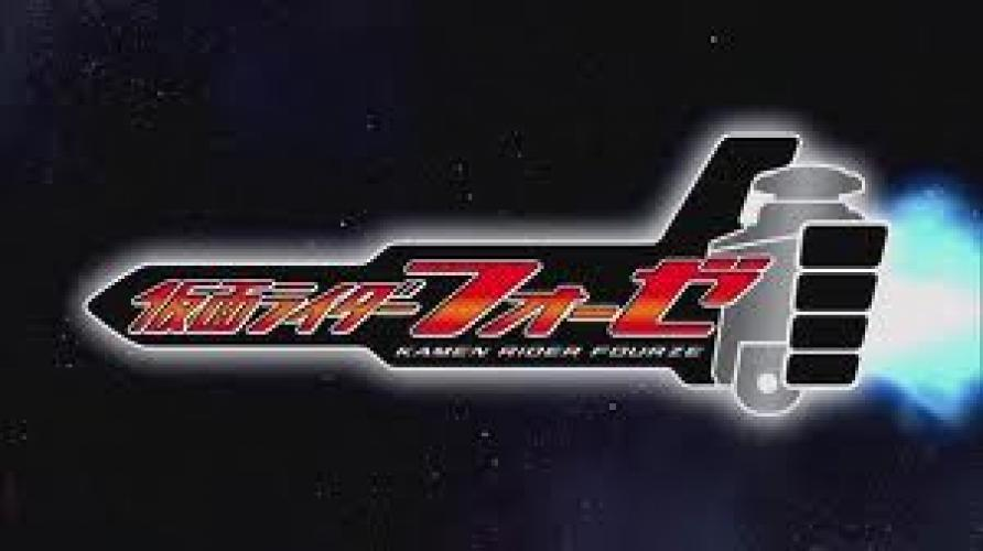 Kamen Rider Fourze next episode air date poster