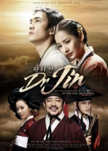 Time Slip Dr. Jin next episode air date poster