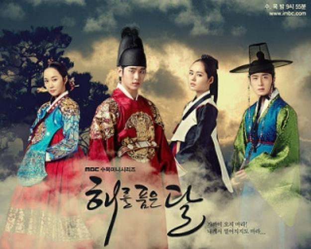 The Moon That Embraces the Sun next episode air date poster