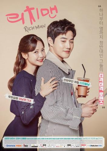 Rich Man, Poor Woman next episode air date poster