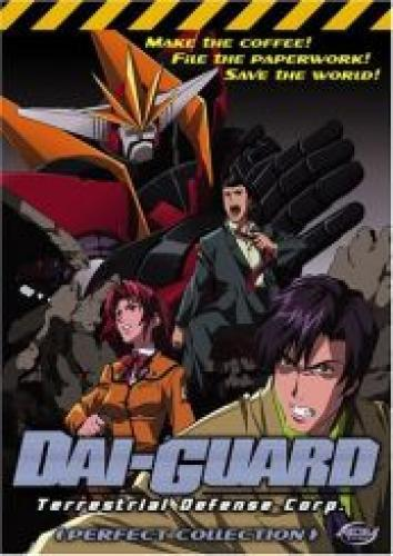 Dai-Guard next episode air date poster