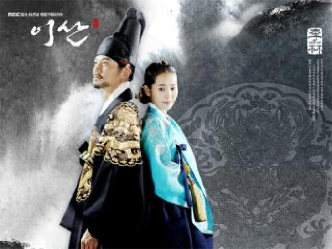 Yi San next episode air date poster