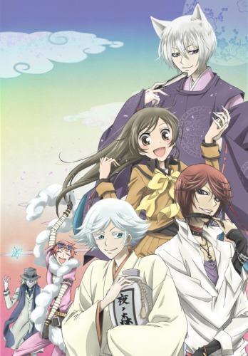 Kami-sama Hajimemashita next episode air date poster