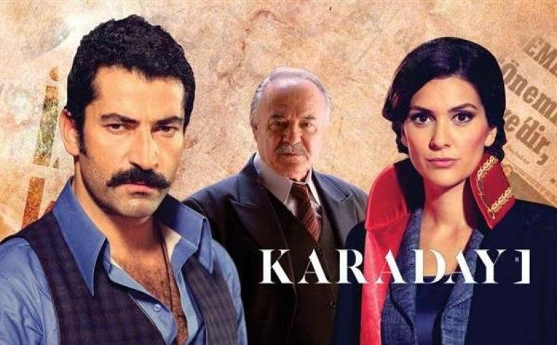 Karadayı next episode air date poster