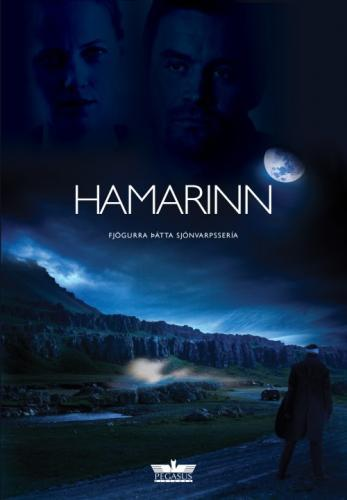 Hamarinn next episode air date poster