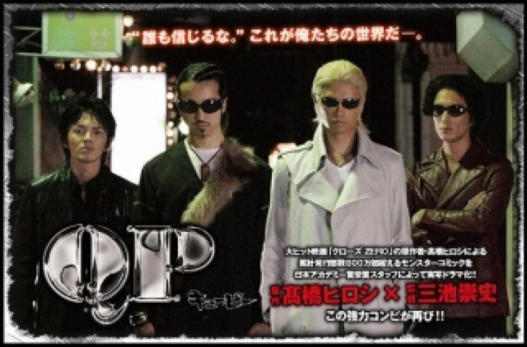 QP next episode air date poster