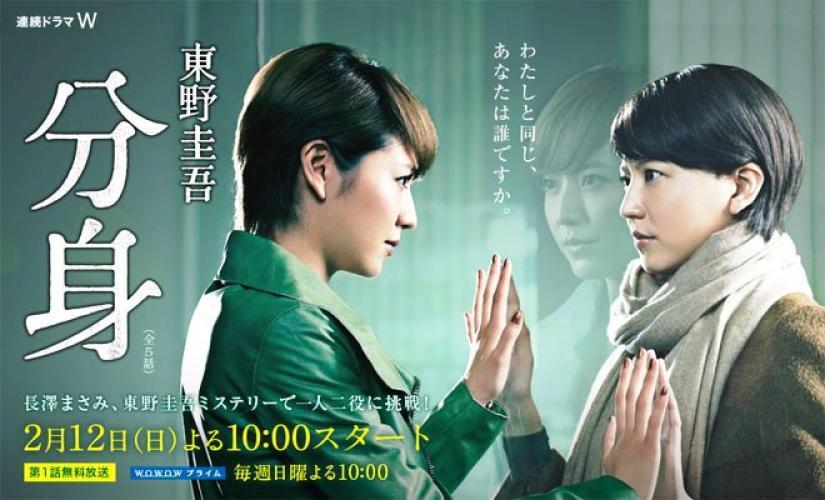 Bunshin next episode air date poster