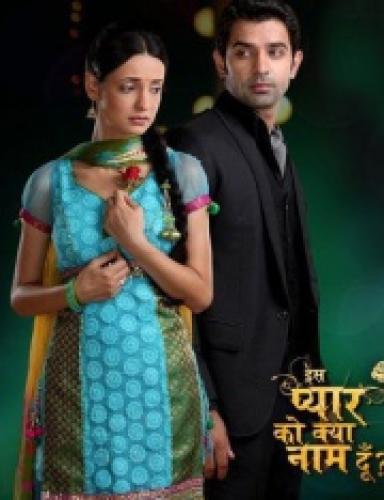 Iss Pyaar Ko Kya Naam Doon? next episode air date poster