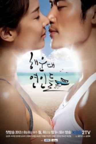 Haeundae Lovers next episode air date poster