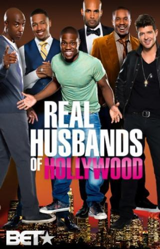 Real Husbands of Hollywood next episode air date poster