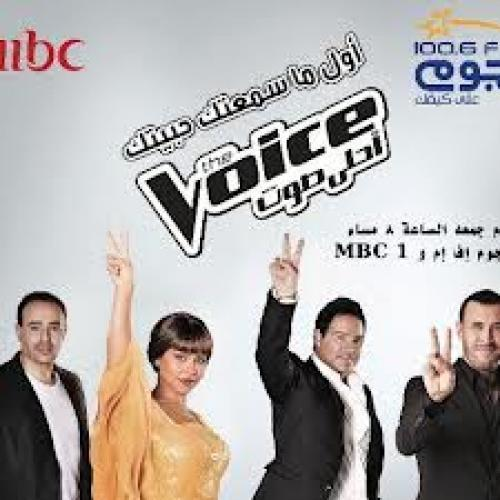 The Voice Ahla Sawt next episode air date poster
