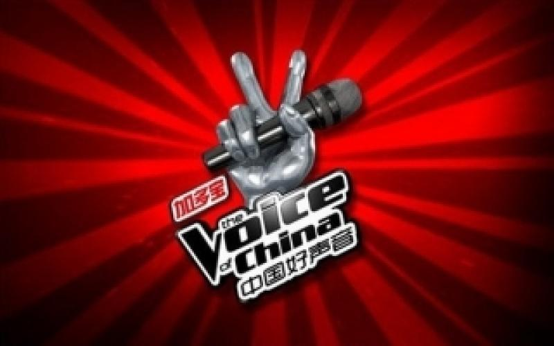 The Voice of China next episode air date poster