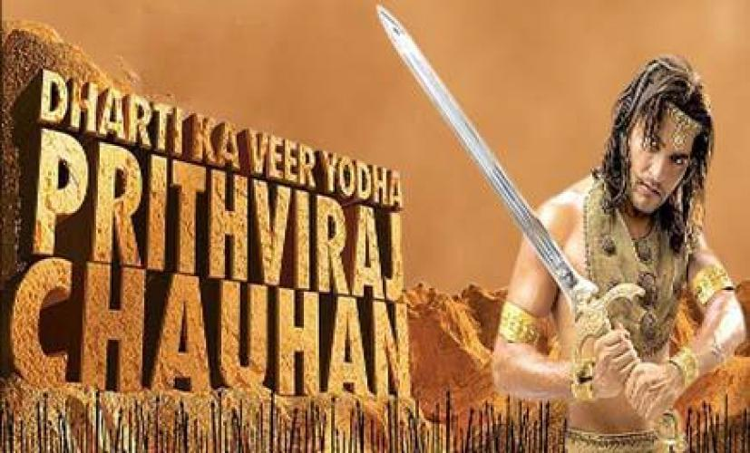 Prithviraj Chauhan next episode air date poster