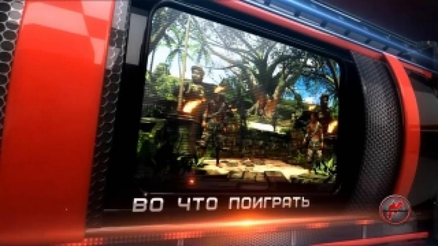 Видеомания - Во что поиграть на этой неделе next episode air date poster