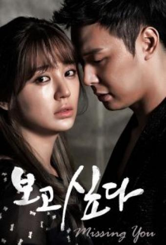 Missing You (2012) next episode air date poster