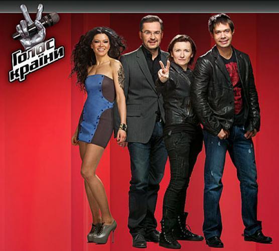 Holos Krayiny next episode air date poster