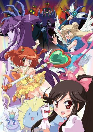Ai Mai Mi next episode air date poster