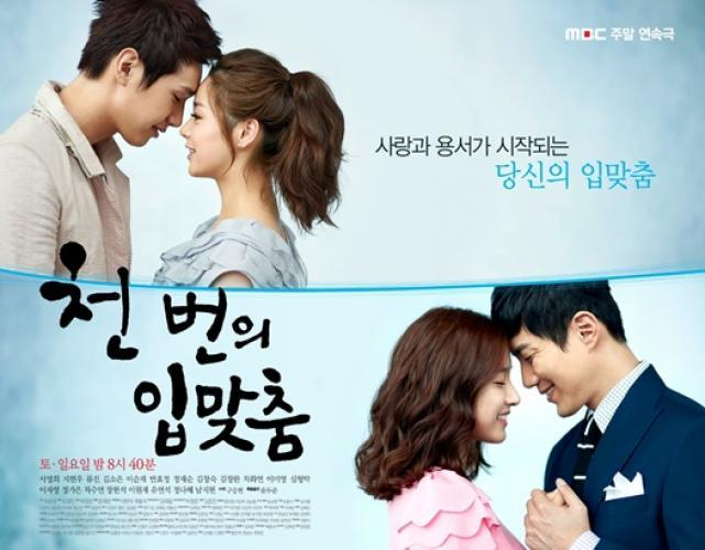 A Thousand Kisses next episode air date poster