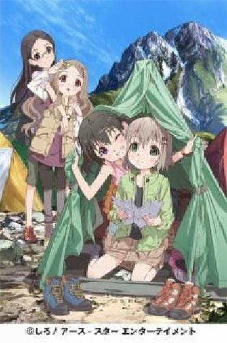 Yama no Susume next episode air date poster