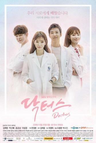Doctors next episode air date poster