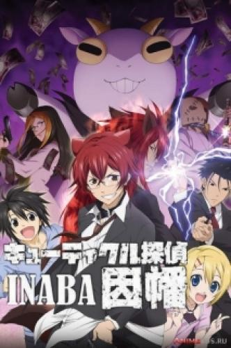 Cuticle Tantei Inaba next episode air date poster