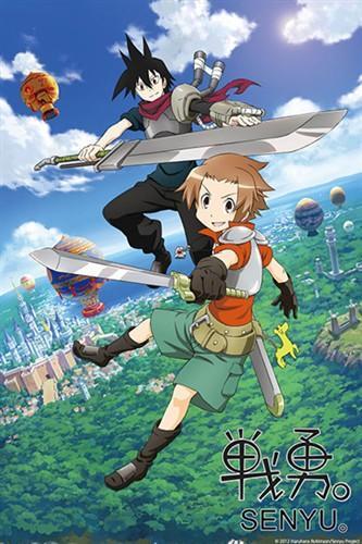 Senyuu next episode air date poster