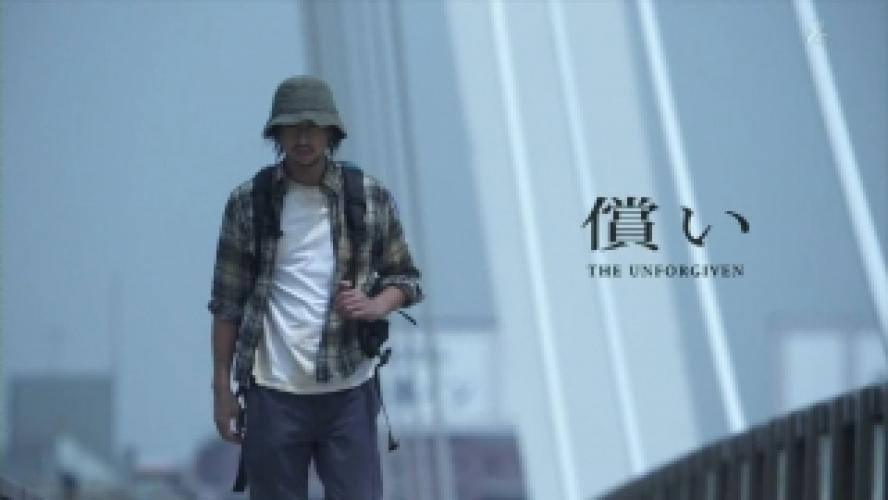 Tsugunai next episode air date poster