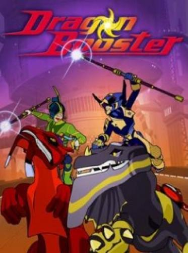 Dragon Booster next episode air date poster