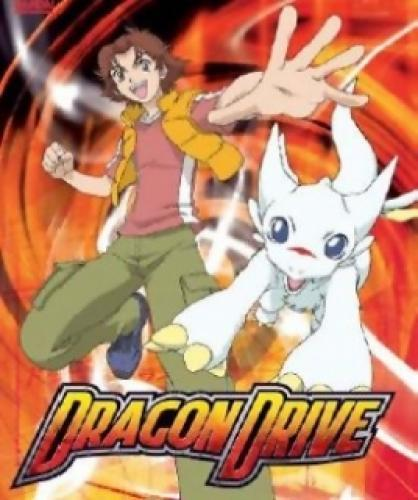Dragon Drive next episode air date poster