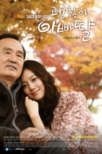 It's Alright, Daddy's Daughter next episode air date poster