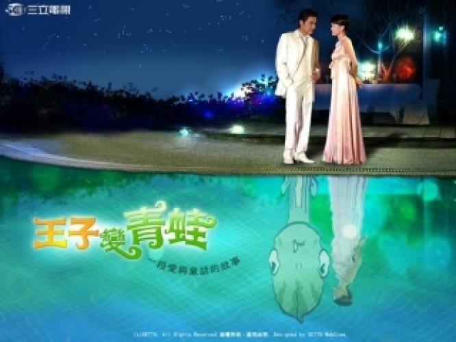 Prince turn into Frog next episode air date poster