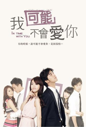 In Time With You next episode air date poster