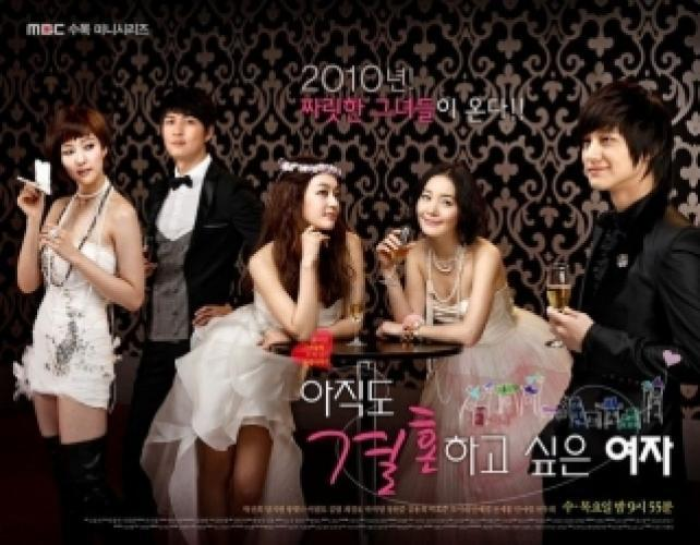 City Lovers next episode air date poster