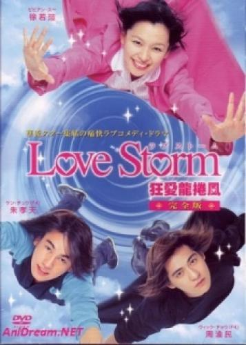 Love Storm next episode air date poster