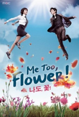 Me Too, Flower next episode air date poster