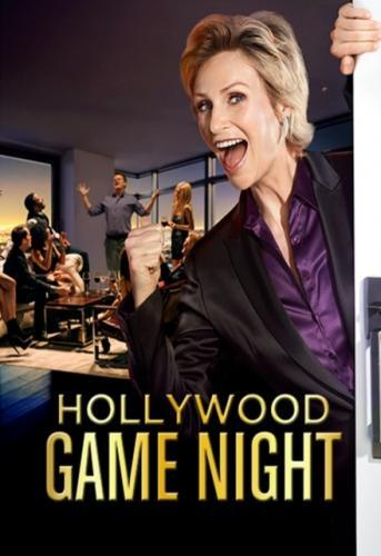 Hollywood Game Night next episode air date poster