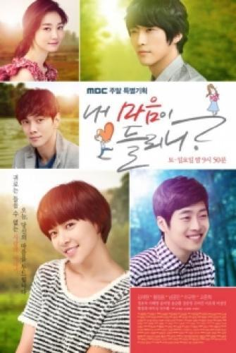 Can You Hear My Heart next episode air date poster