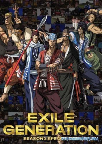 Examurai Sengoku next episode air date poster