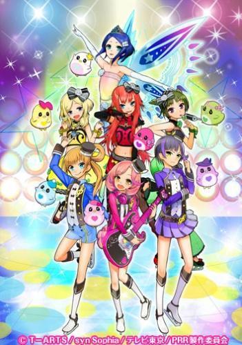 Pretty Rhythm Rainbow Live next episode air date poster