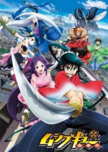 Mushibugyou next episode air date poster