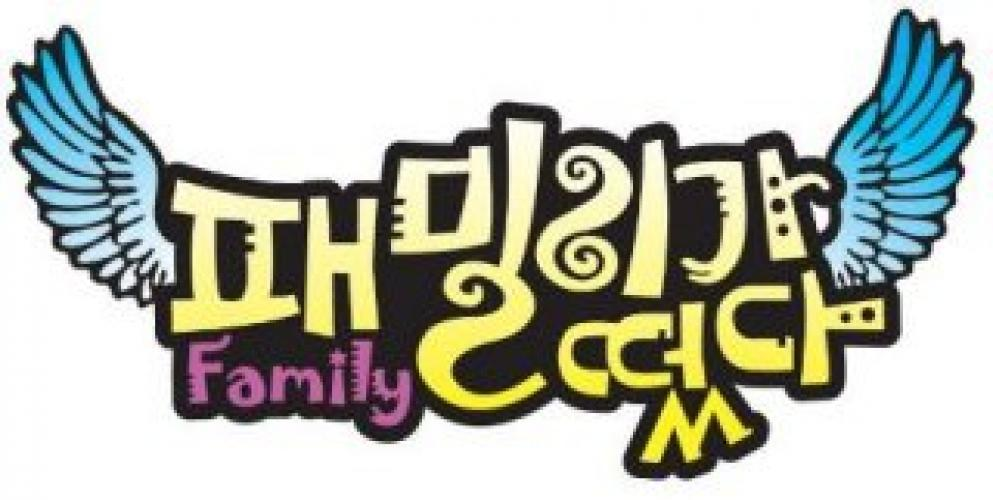 Family Outing next episode air date poster