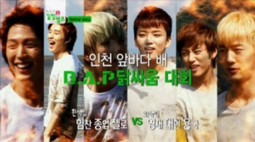 B.A.P's Killing Camp next episode air date poster