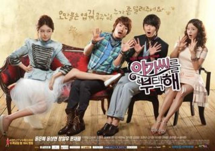 Take Care of Agasshi /My Fair Lady next episode air date poster