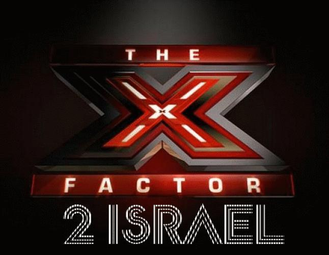 X Factor Israel next episode air date poster