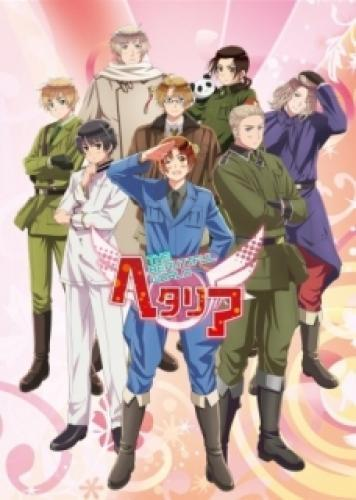 Hetalia: The Beautiful World next episode air date poster