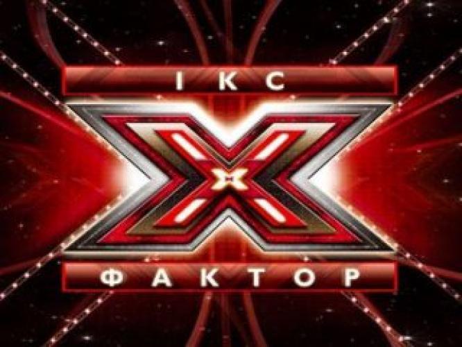 X Faktor Srbija next episode air date poster